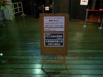 R0010408.JPG